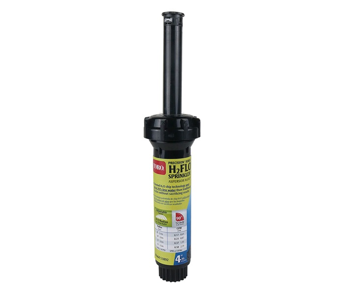 H2FLO™ Precision™ Spray Sprinklers