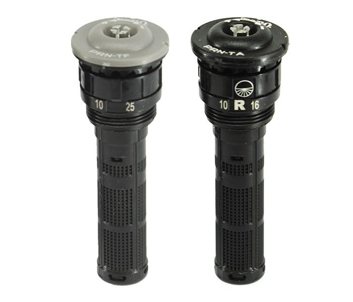 Precision™ Series Rotating Nozzles